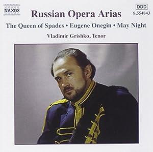 Russian Opera Arias