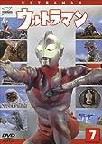 ウルトラマン Vol.7 [DVD]