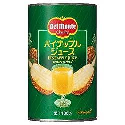 デルモンテ パイナップル100%ジュース(フレッシュパック) 1360ml
