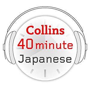 Japanese in 40 Minutes Audiobook