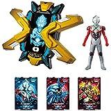 Ultraman X Dx Ex De Visor Makeover Set