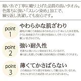 業務用タオル 800匁 バスタオル 3枚セット (ダークブラウン)