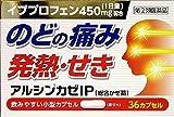 【指定第2類医薬品】アルシンカゼIP 36カプセル