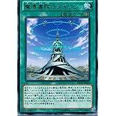 遊戯王 ABYR-JP060-R 《魔導書院ラメイソン》 Rare