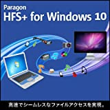Paragon HFS+ for Windows 10 [ダウンロード]