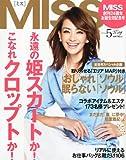 MISS (ミス) 2012年 05月号 [雑誌]