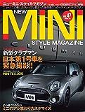NEW MINI STYLE MAGAZINE (47) (M.B.MOOK)