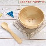 ≪食洗機対応≫[agney*(アグニー)]天然竹製 子供用 離乳食セット、スプーン付き