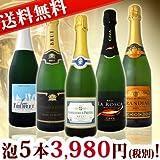 泡セット 京橋ワイン 厳選 お手頃 白スパークリングワイン 750ml 5本セット