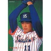 カルビー2012 プロ野球チップス 40周年記念復刻カード No.M-21 荒木大輔(1987年)