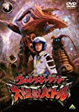 ウルトラギャラクシー 大怪獣バトル 4 [DVD]