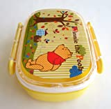 Winnie the Pooh Bear Bento Lunch Box Food Container