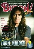 BURRN ! (バーン) 2010年 09月号 [雑誌]