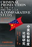 img - for Criminal Prosecution in the People's Republic of China and the United States of America: A Comparative Study book / textbook / text book