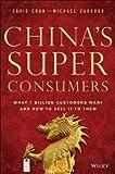 China's Super...