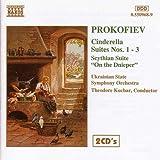 プロコフィエフ:シンデレラ組曲/スキタイ組曲