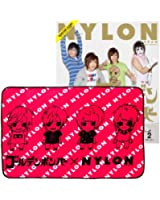 NYLON JAPAN PREMIUM BOX VOL.11/ゴールデンボンバー・ドリームコラボフリース