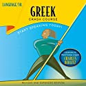 Greek Crash Course by LANGUAGE/30 Audiobook by  LANGUAGE/30 Narrated by  LANGUAGE/30