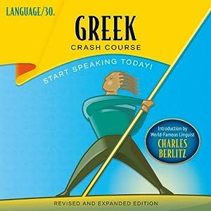 Greek Crash Course by LANGUAGE/30 Audiobook