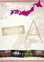 AKB48「AKBがいっぱい~SUMMER TOUR 2011~」TeamA [DVD]