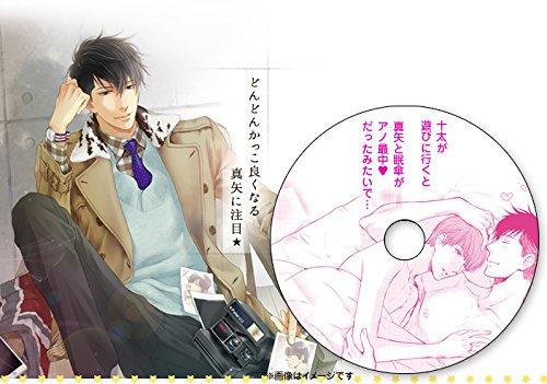 酷くしないで(5) ドラマCD付き限定セット 【三日月宗近写真付き】