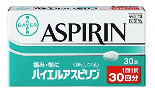 アスピリン