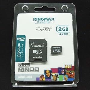 R4対応MicroSD2G SDカードアダプタ付