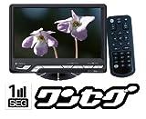 ワンセグチューナー内蔵7インチポータブルTV DTVー700