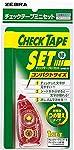 ゼブラ 暗記用 チェックテープミニセット UHS2-G 緑