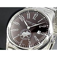 ハンティングワールド HUNTING WORLD ウィリアム ジャンクション 腕時計 HW012BR [並行輸入品]
