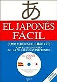 Japones Facil, El - Con Un Cassette (Spanish Edition)