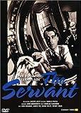 echange, troc The Servant
