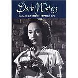 Dark Waters [DVD] [1944] [US Import] [NTSC]by Merle Oberon