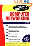 Schaum's Outline of Computer Networking (Schaum's Outline Series)