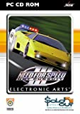 echange, troc Need for Speed Hot Pursuit 3 (sold out) [ PC Games ] [import anglais]