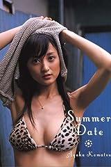 小松彩夏写真集「Summer Date」