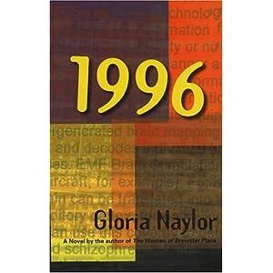 1996 Gloria Naylor