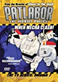 echange, troc Patlabor 7: Mobile Police - TV Series [Import USA Zone 1]