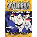 Patlabor - The Mobile Police The TV Series (Vol. 7)