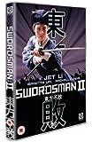 The Swordsman 2 [DVD]