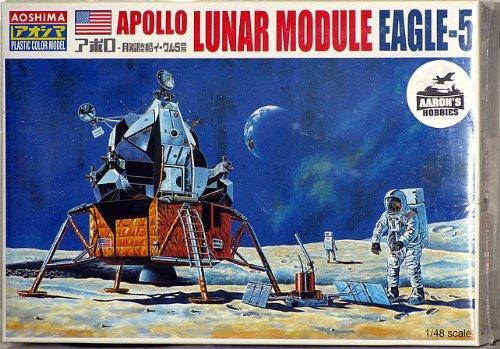 Aoshima Apollo Lunar Module Eagle-5 Model Kit