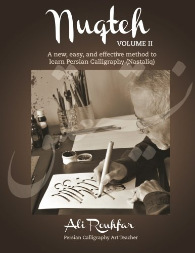 Nuqteh (Vol. II): A New, Easy, and Effective Method to Learn Persian Calligraphy(Nastaliq)