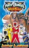 Power Rangers Wild Force - Ancient Awakening