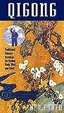 echange, troc Qi Gong [VHS] [Import USA]
