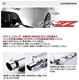 5ZIGEN(ゴジゲン) マフラー PRORACER ZZ インテグラ DC5(IS) 車検対応(JASMA) PZH-023