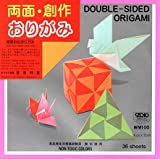 Aitoh Double Sided Solid Origami Paper, 5.875 by 5.875-Inch, 36-Pack