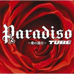 Paradiso 〜愛の迷宮〜