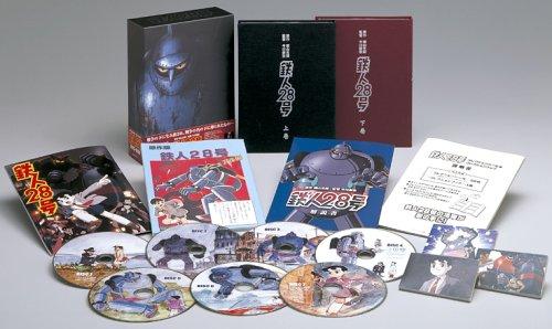 鉄人28号 DVD-BOX (期間限定生産)くまいもとこ