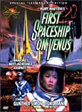 echange, troc First Spaceship on Venus [Import USA Zone 1]