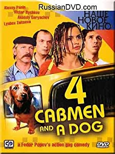 Four Cabmen and a Dog / 4 taksista i sobaka
